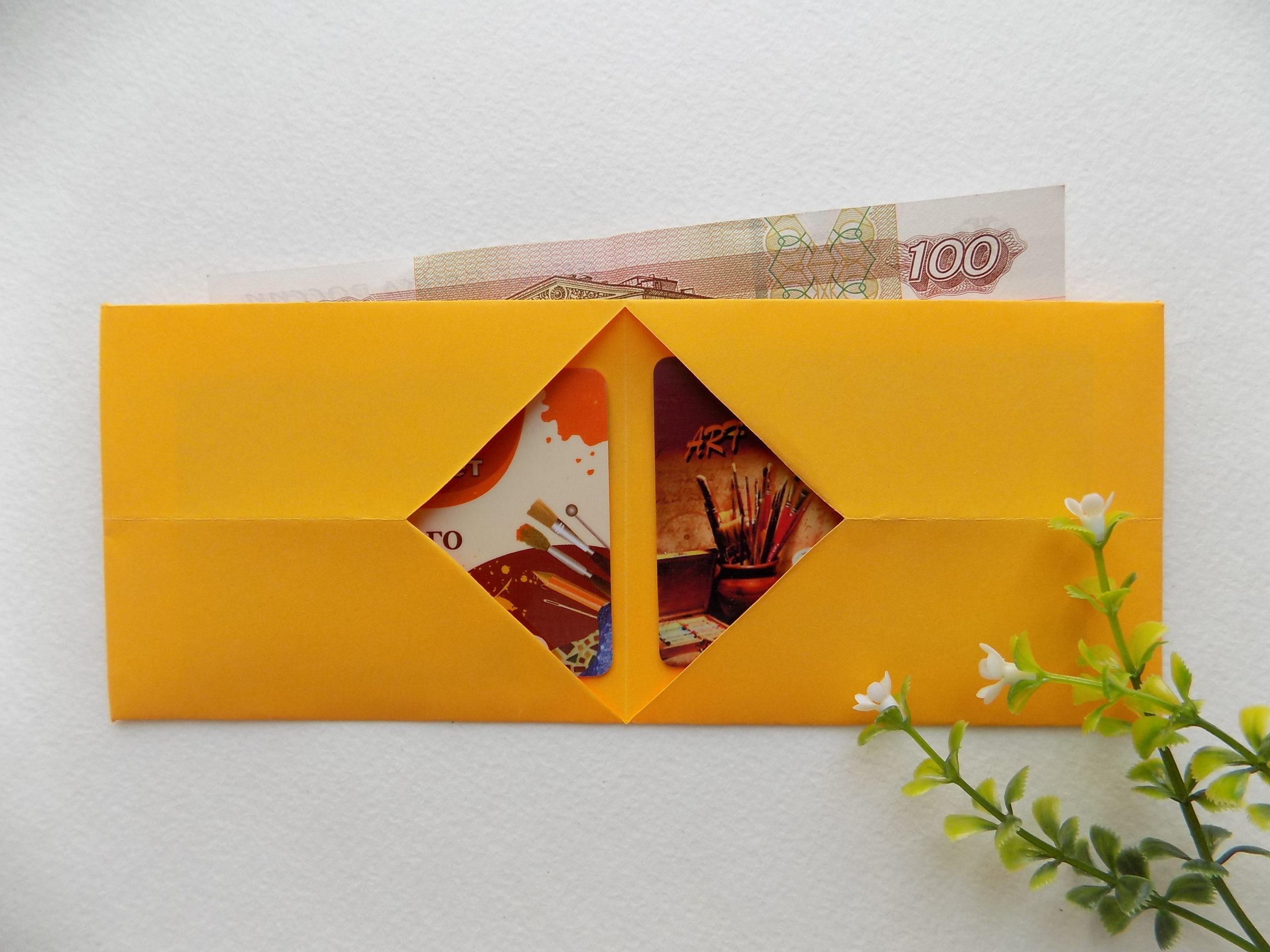 Кошелёк из бумаги оригами
